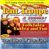 Tent Troupe on Friday at Emmanuel's Lutheran Church