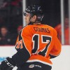Goumas Searching For Strong Second Season With Phantoms